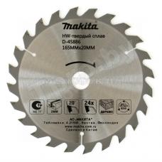 Пильный диск 165x20 мм Z24 MAKITA (D-45886)
