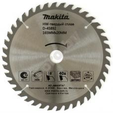 Пильный диск 165x20 мм Z40 MAKITA (D-45892)