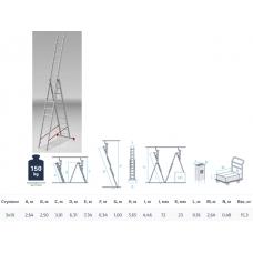 Лестница алюм. 3-х секц. 250/631/264см 3х10 ступ., 15,3кг PRO STARTUL (ST9942-10)