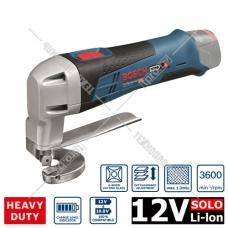 Ножницы листовые аккумуляторные GSC 12V-13 Professional BOSCH (0601926105)