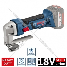Ножницы листовые аккумуляторные GSC 18V-16 Professional BOSCH (0601926200)