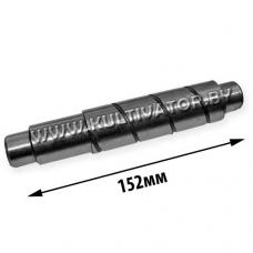 Вал повышающей-понижающей шестерни минитрактора 152mm